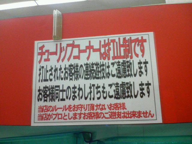 日本語乱れてますよー!