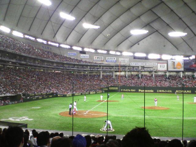 野球見物…