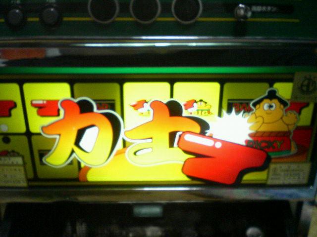 続・名古屋土産