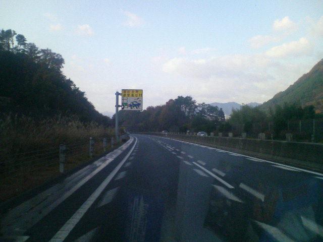 やっと広島市に入りました!