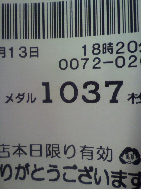 軽く1000<br />  枚(*^-')b