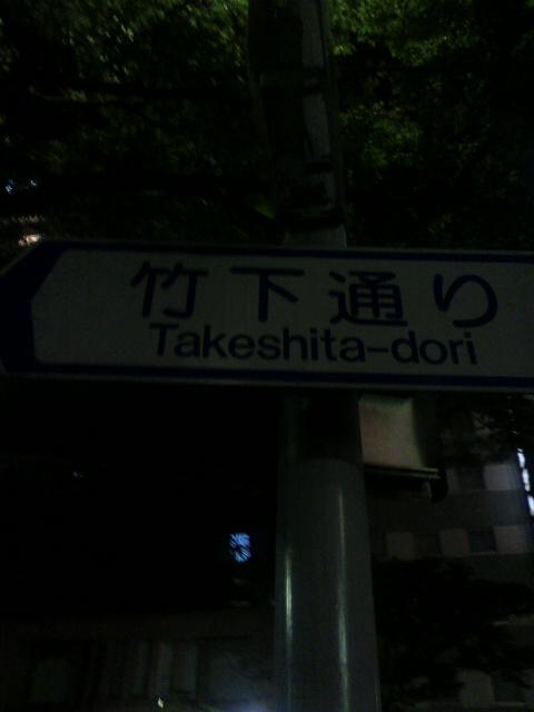 博多駅前散歩