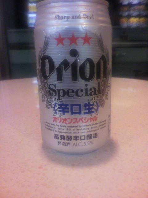 オリオンビールで晩酌