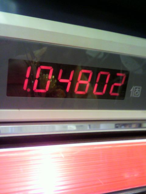 誓いの100000<br />  発