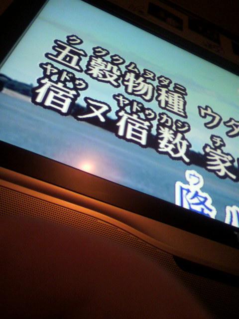 沖縄の夜は更けて…