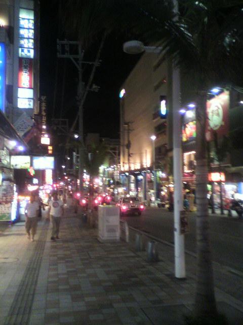 さらば、沖縄!