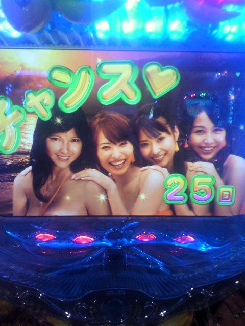 タバコ1箱70<br />  0円?(高ッ!)