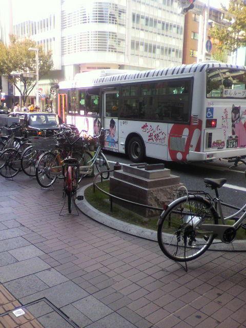 こんな市バスが…