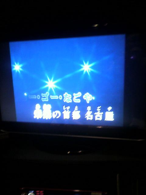 CS終了(ホッ)