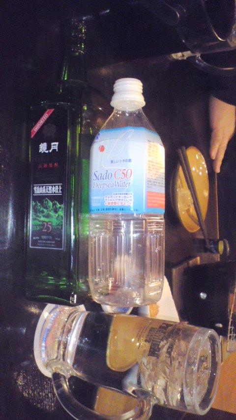 ボトルがごろりん