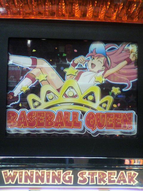 ベースボールゲーム・トリプルスター30