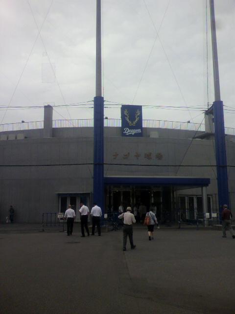 思い出のナゴヤ球場