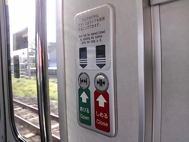 ローカル線の旅?