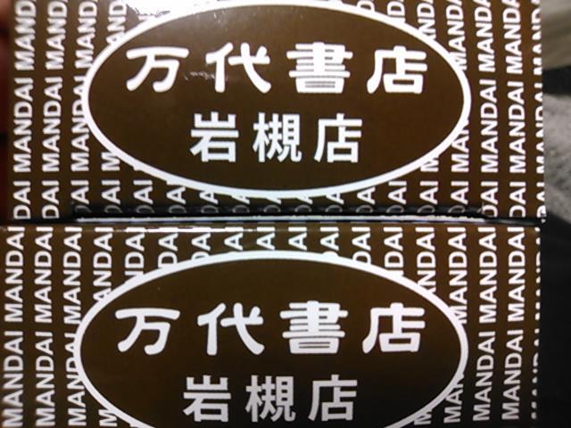 コスモス名所を訪ねて〜岩槻編