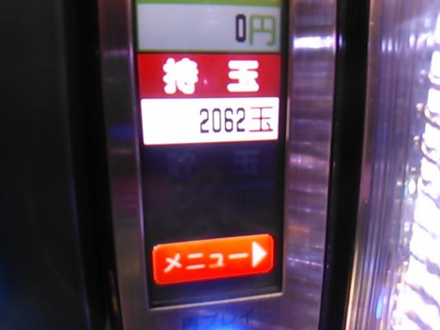 逃げろ〜(<br />  笑)
