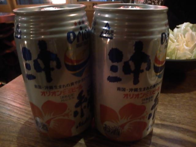 オリオンビールをこのように並べて…