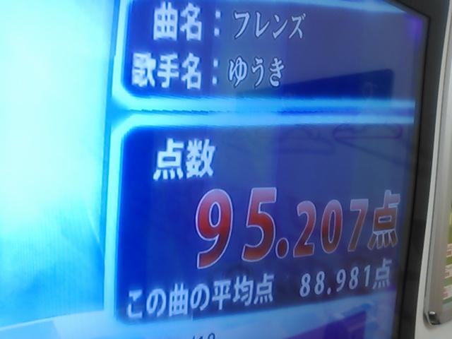 95点…(´-ω-`)