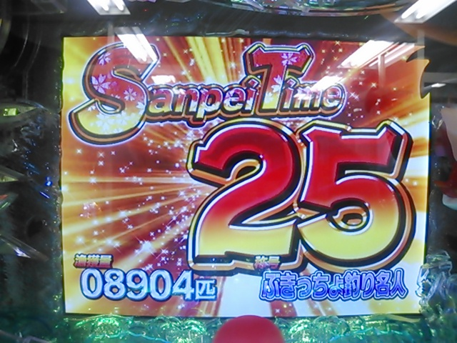 これって0円交換ですよね?(爆)
