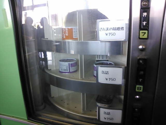DEEPな自販機