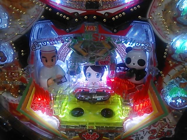 餃子の王将3、颯爽と登場!
