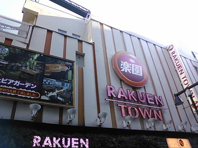 たまには東京に行くべぇ…と。