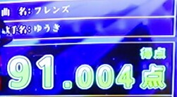 JOYSOUND MAX初チャレンジ(←遅)