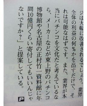 10億円!?